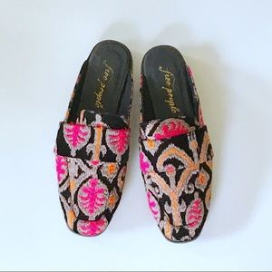 NIB Free People brocade at ease loafer